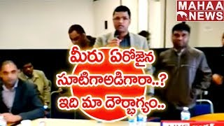 Did you ever Ask CM that we need Special Status for AP    YSRCP straight question to NRI TDP