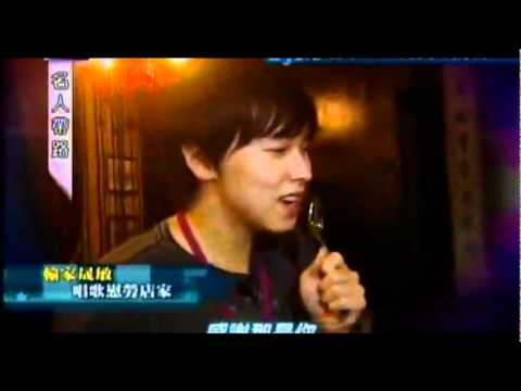 [ENG] 111016 SJM Eunhyuk bullying Sungmin @ Celebrity Tour Guides