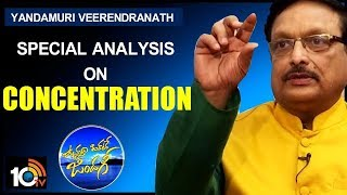 Yandamuri Veerendranath Special Analysis on Concentration | Vunnadhi Okate Zindagi | Episode2