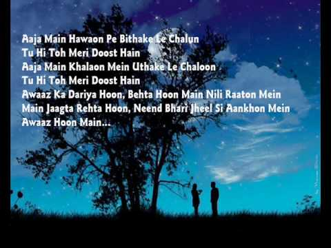 Tu Meri Dost Hin(YUVVRAAJ )Full Song With Lyrics HQ