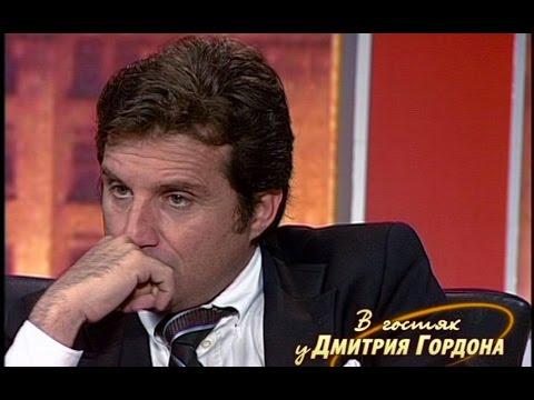 Отар Кушанашвили. В гостях у Дмитрия Гордона (2005)