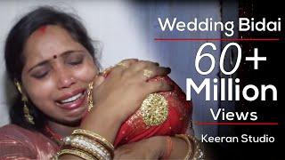 BEAUTIFUL WEDDING BIDAI | GULAB WEDS SANDHYA