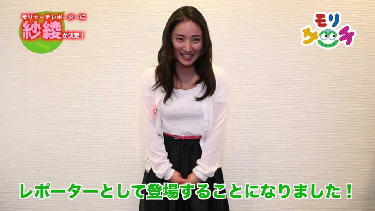紗綾の画像 p1_34