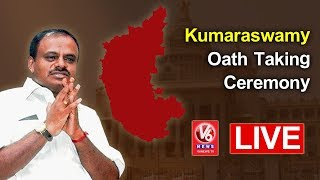 KumaraSwamy Oath Taking Ceremony Live | Karnataka Govt Formation