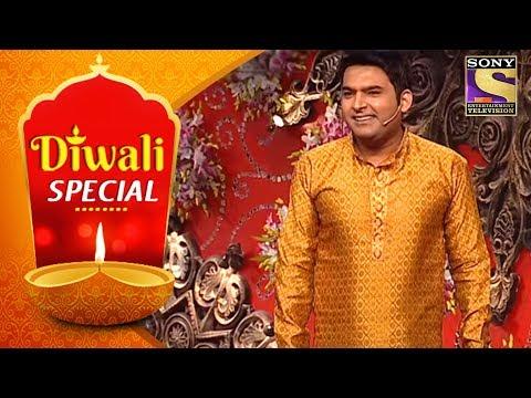 Diwali Special With Kapil Sharma | Kapil On Indian Festivals thumbnail