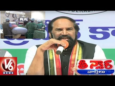 Uttam Kumar Reddy Announces Congress Manifesto For 2019 Elections | Teenmaar News | V6 News