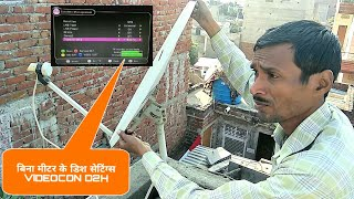 How to Set Dish Settings Without Meter VIDEOCON D2H बिना मीटर के डिश सेटिंग्स VIDEOCON D2H