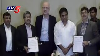 Telangana Government  Signs MoU With Walmart | Minister KTR Speech