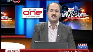 21st Feb 2019 TV5 News Smart Investor