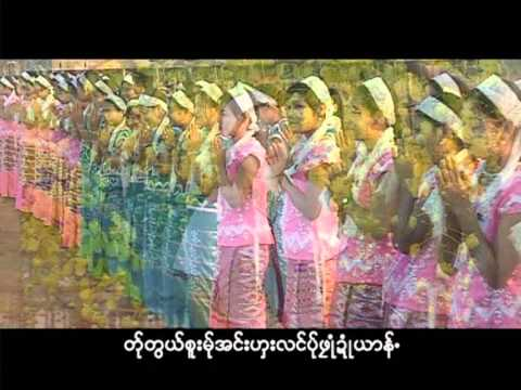 poe karen new song 2014