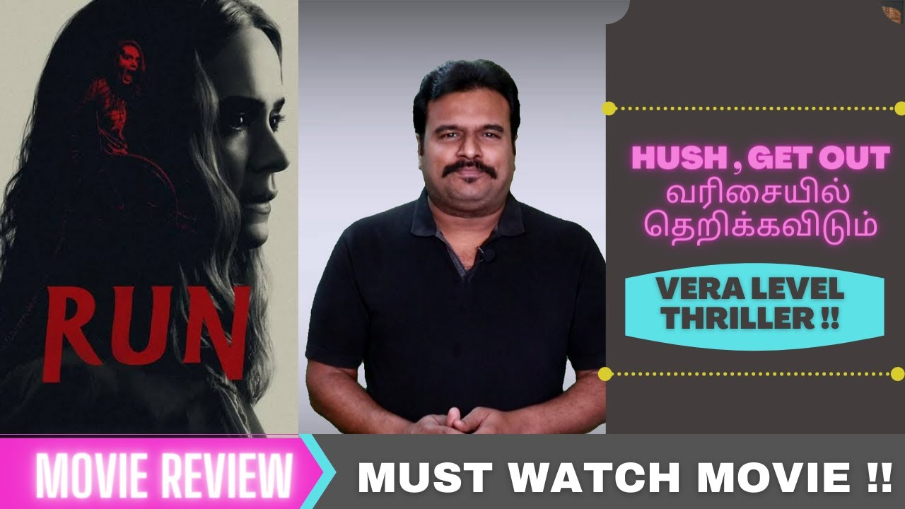 Run (2020) Hollywood Thriller Review in Tamil by Filmi craft Arun
