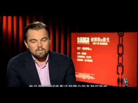 Leonardo DiCaprio Chinese Django Uncahined Interview 2013
