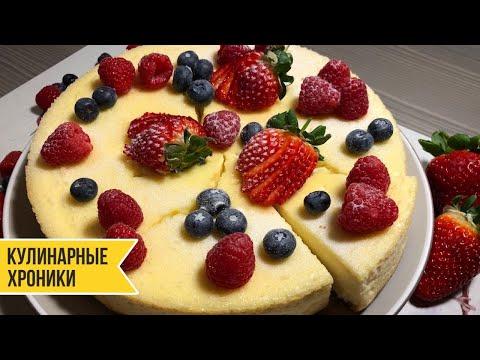 Классический Чизкейк - Просто, Быстро и Вкусно! Вкусные Рецепты by Бодя