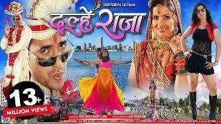 download lagu दूल्हे राजा Dulhe Raja  Dinesh Lal Yadav 'nirahua', gratis