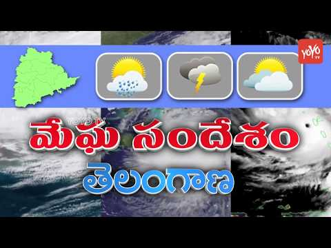 Weather Report Today in Telangana | 9th September 2018 | Weather Forecast | YOYO TV Channel