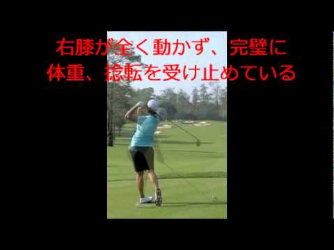ヤニ・ツェン Yani Tseng 選手のスイングの秘密