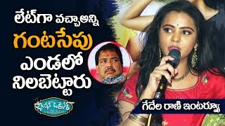 Fashion Designer So Ladies Tailor Heroine Manasa Interview