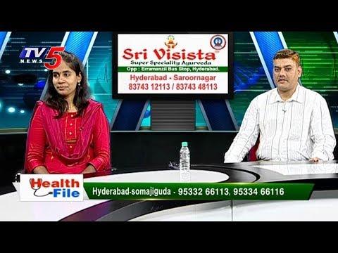 Piles Fissure Fistula Treatment In Telugu | Sri Visista Hospitals | Health File | TV5 News
