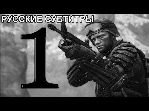Тактика игры в The Last of Us. Эпизод 1. ( Rus  Sub)