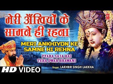 Meri Akhiyon Ke Samne Hi Rehna [full Song] Pyara Saja Hai Tera Dwar Bhawani video