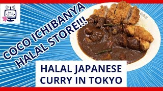 Halal Japanese Restaurant – HALAL ONLY Curry House Coco Ichibanya