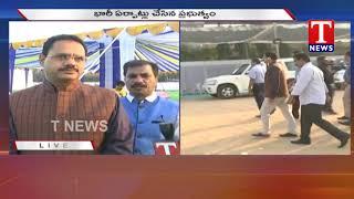 Live Report - Kite Festival and Sweet Festival Celebrations In Parade Grounds  Telugu - netivaarthalu.com
