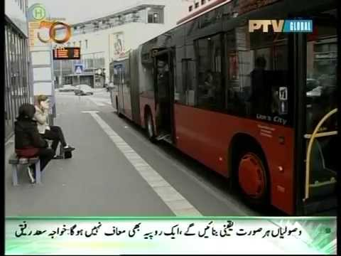 Asylum Seekers in Germany: PTV-News Rep. Shabbir A. Khokhar