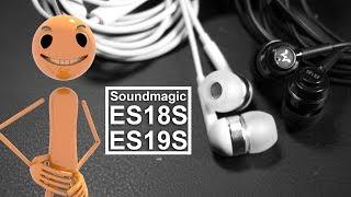 Soundmagic ES18S & ES19S