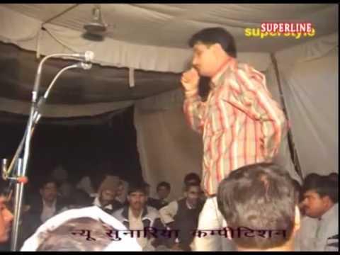 Haryanvi Ragini Compitition Azad Khanda & Ranbir Badwasniya Rang Kat video