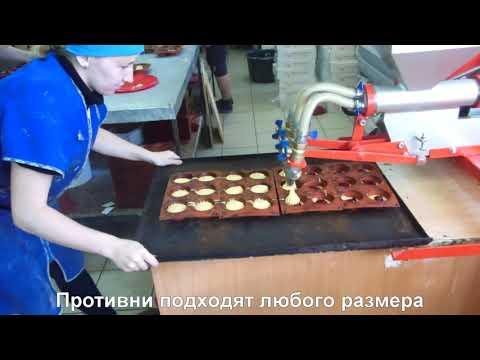 Отсадочная машина MB-120. Производство кексов и морковного печенья.