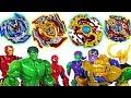 Marvel Avengers And Villain S Beyblade Burst Super Z Battle Hulk Thanos Iron Man DuDuPopTOY mp3
