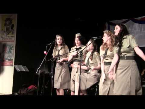 The Andrew Sisters Boogie Woogie Bugle Boy covered by Company BEEEE