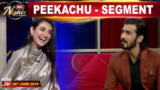 Shahzad khan & Sarah Khan  Playing Dumb Charades | Peekachu Segment | BOL Nights with Ahsan Khan