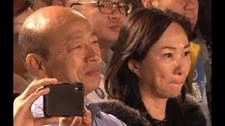 讓世界看見高雄!韓國瑜出席愛河燈會金銀河國際之夜現場直擊
