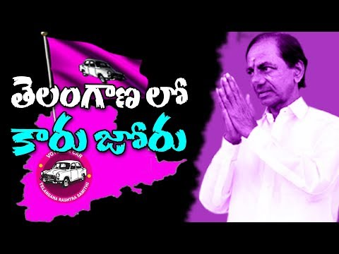 Ground Report : Live Updates from Telangana Counting Centres | Mahaa News