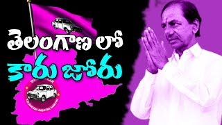 Ground Report : Live Updates from Telangana Counting Centres  - netivaarthalu.com