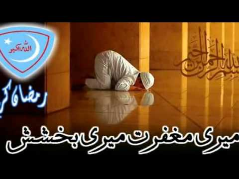 Welcome To Ramzan.. Youth Of Lahore... Islami Jamiat E Talaba Lahore video