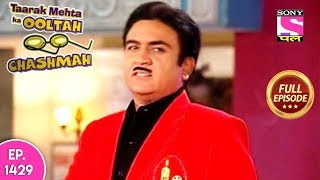 Taarak Mehta Ka Ooltah Chashmah - Full Episode 1429 - 21st September, 2018