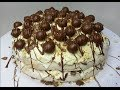 HOW TO MAKE A CHOCOLATE PAVLOVA (with Nutella & Maltesers)
