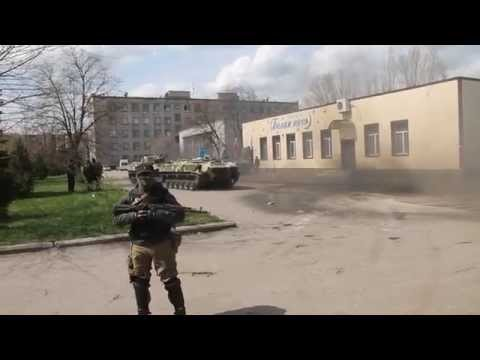 Sloviansk - Tanks (APCs) Doing Show-tricks - April 16th