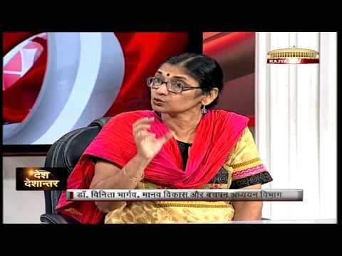 Desh Deshantar - Ban on child labour in India