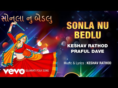 download lagu Sonlanu Bedlu -  Full Song Keshav Rathod  gratis