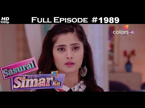 Sasural Simar Ka - 1st December 2017 - ससुराल सिमर का - Full Episode thumbnail