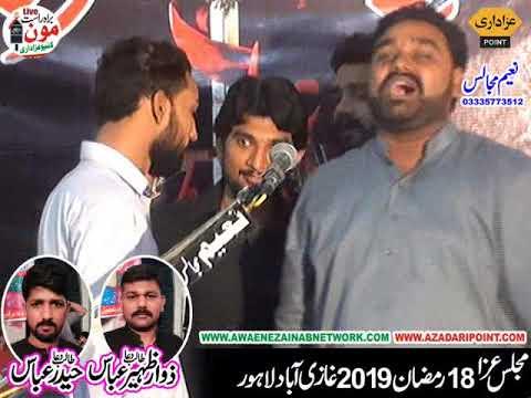 Zakir Irfan abbas Ratan  Majlis 18 Ramzan 2019 Gazia Abad Lahore