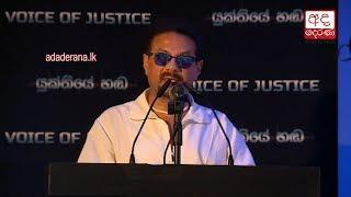 Rookantha Gunathilake makes request to President