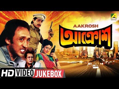 Aakrosh | আক্রোশ | Bengali Movie Songs Video Jukebox | Victor, Prosenjit, Debashree Roy