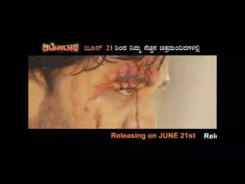auto Raja Kannada Movie powerfull Fight video