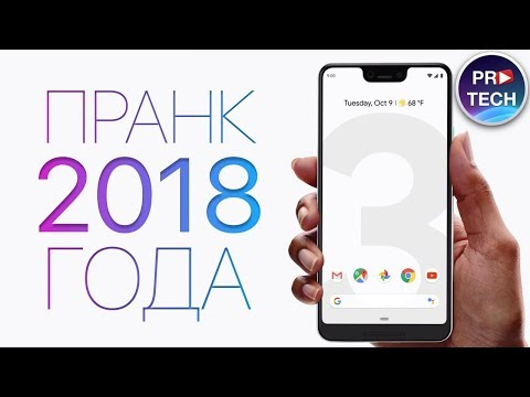 Презентация Google 2018 за 7 минут. Все о Google Pixel 3 и 3 XL!