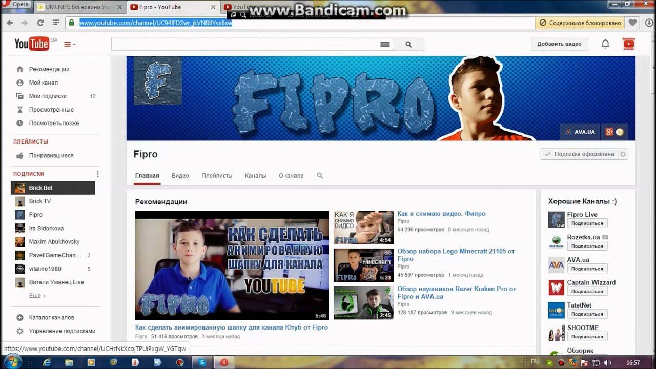 Как сделать канал на ютубе YouTube 73