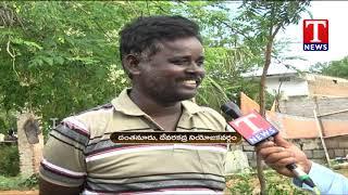 Public Pulse | Public Opinion On TRS Govt | Devarakadra Constituency  live Telugu